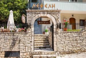 accommodatio hotel nefeli entrance